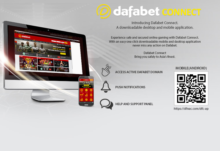 Dafabet mobile betting sites ig index spread betting tutorial excel