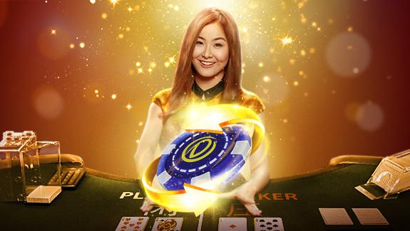 VIP Mega Cashback Rewards | Entry Page
